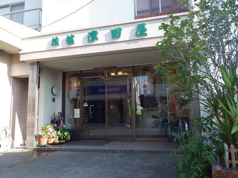 Ryokan Tsudaya
