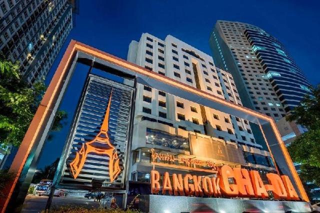 โรงแรมบางกอก ชฎา – Bangkok Cha-Da Hotel