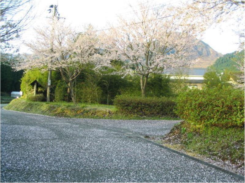 Chikurakutei