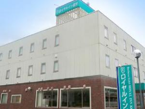 Royal Inn Kokubu