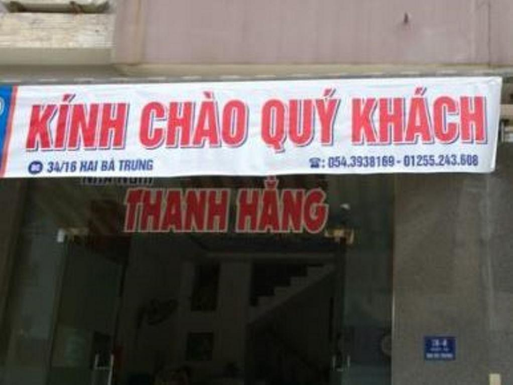 Thanh Hang Guest House