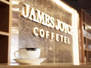 Фото отеля James Joyce Coffetel Bozhou Tangwang Road Branch
