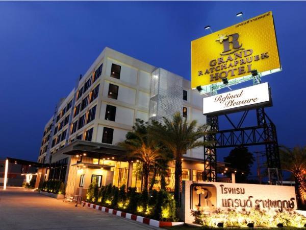 Grand Ratchapruek Hotel Nonthaburi