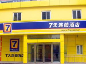 7 Days Inn Zhengzhou Erqi Square Metro Station Branch