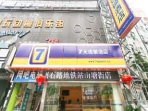 7 Days Inn Suzhou Shilu Train Station Shantang Street Branch