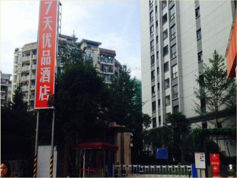7 Days Premium Hotel Guilin Seven Star International Convention And Exhibition Center Branch