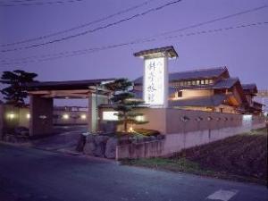 Ryotei Ryokan Kyoheiso