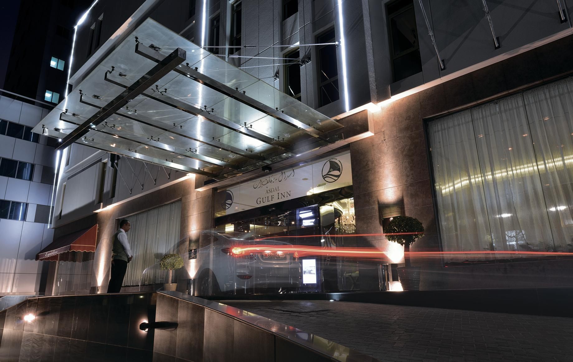 Asdal Gulf Inn Boutique Hotel Bahrain