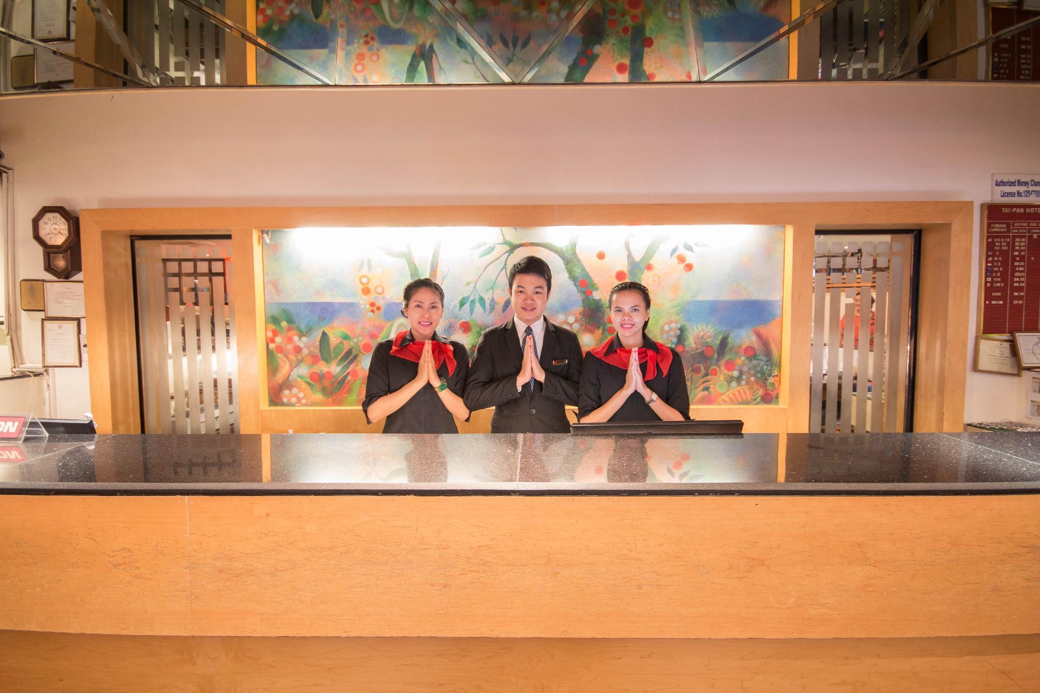 Tai-Pan Hotel โรงแรมไทปัน
