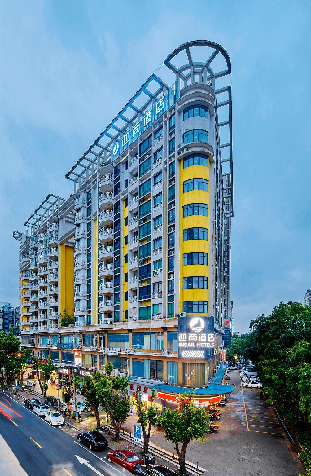 Insail Hotels  Pazhou Exhibition Center KeCun Metro Station Dunhe Road Branch Guangzhou