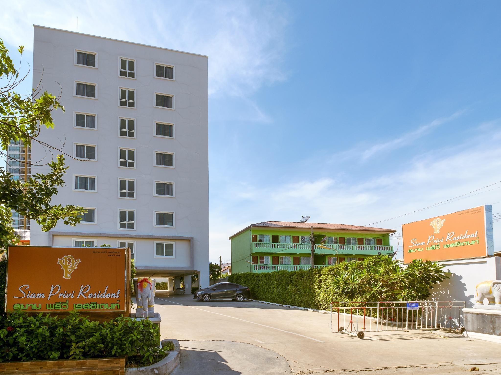 Siam Privi Hotel โรงแรมสยาม พรีวี
