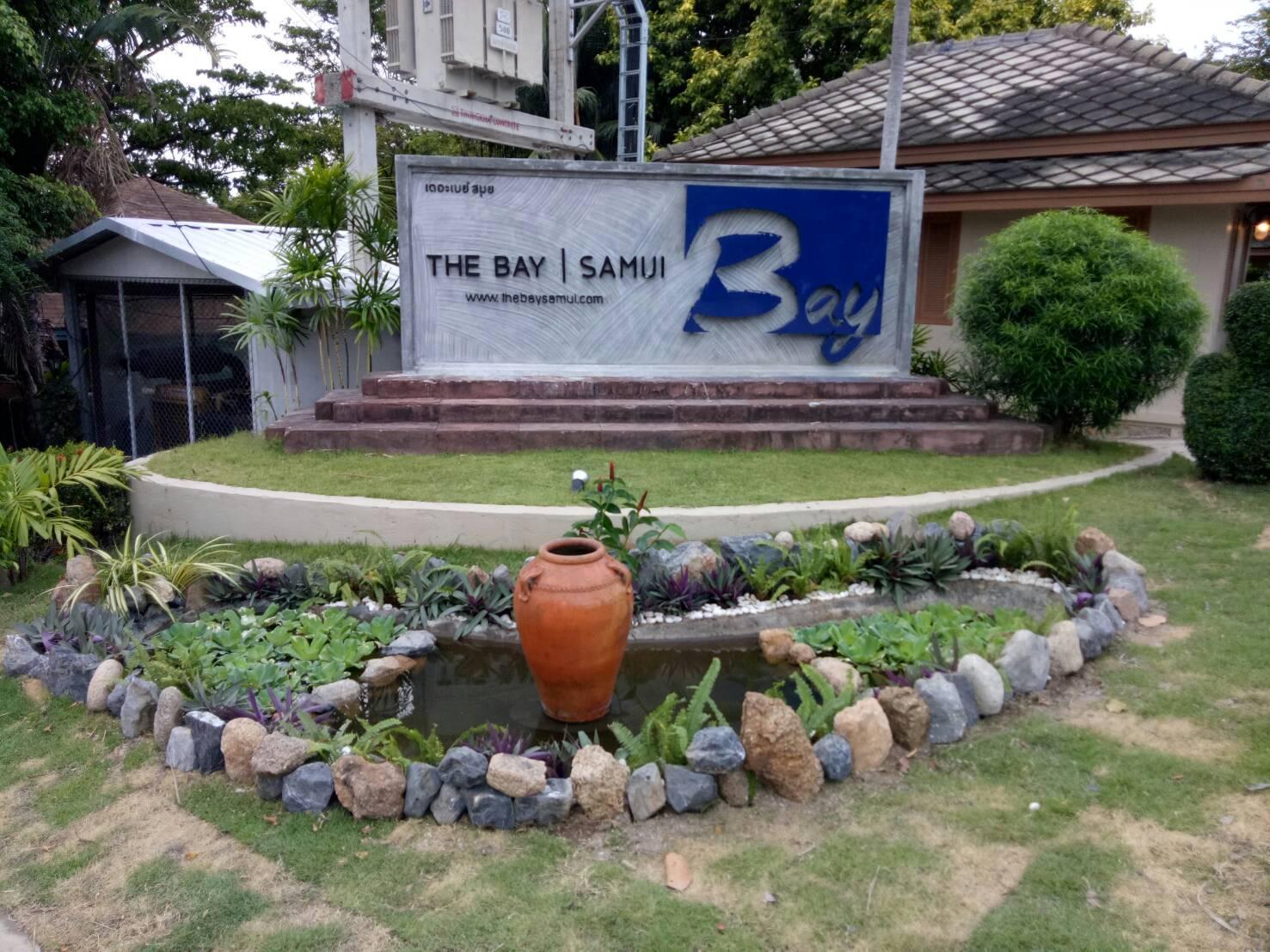 The Bay Samui เดอะ เบย์ สมุย