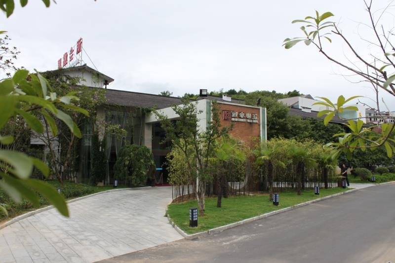 Huangshan Xin'an Country Villa
