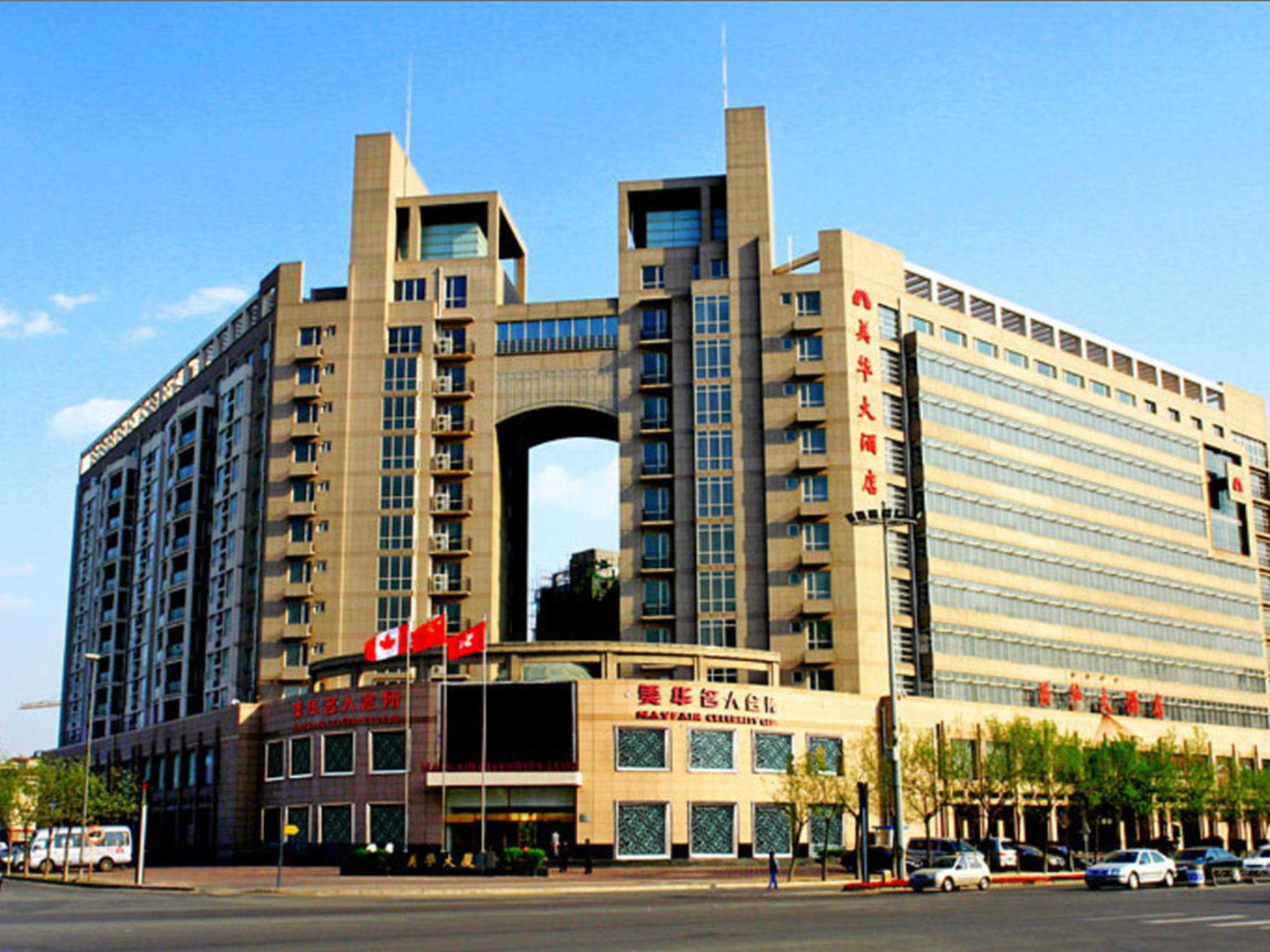 Tianjin Mayfair Hotel