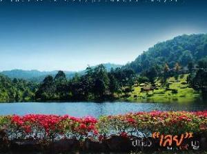 Rungyen Resort