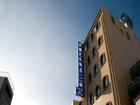 Good Ground Hotel Tainan