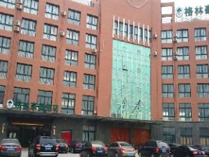 GreenTree Jiangsu Xuzhou High Speed Railway Zhangqian Square Business Hotel