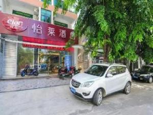 Elan Hotel  Sanya First Market Branch