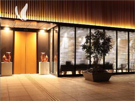 Almont Hotel Naha-Kenchomae