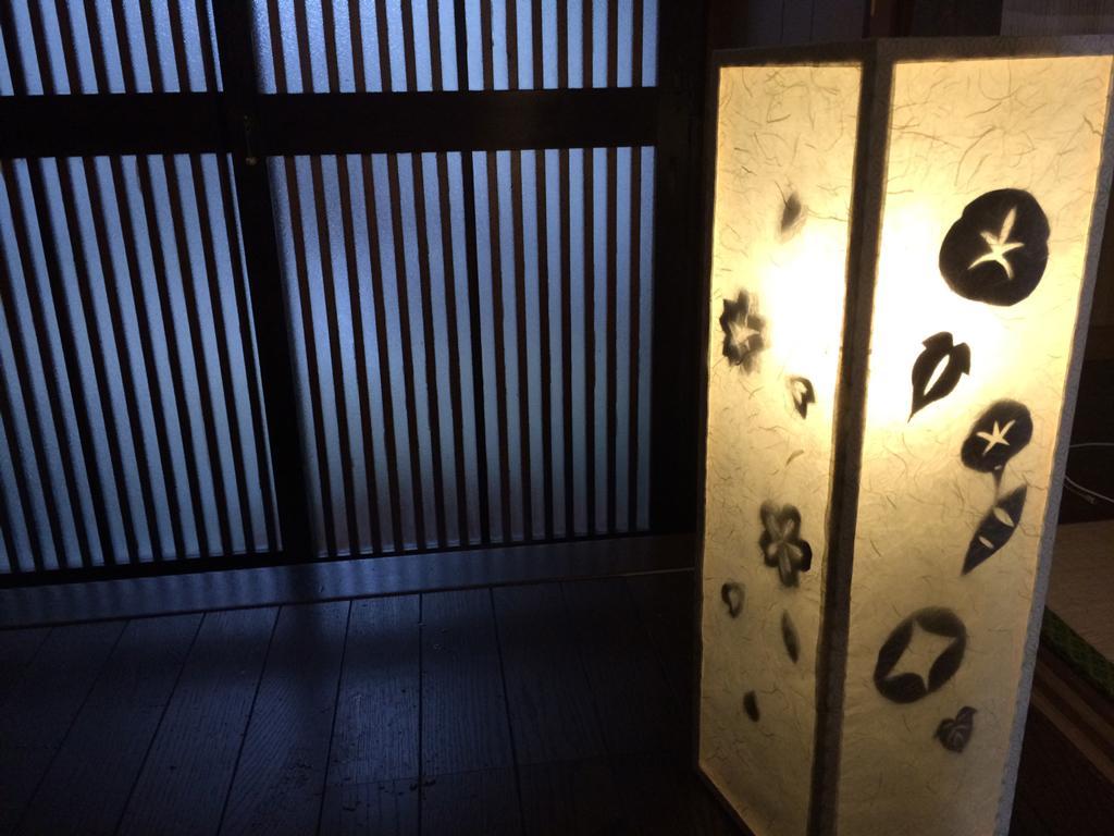 Secret Garden Kyoto