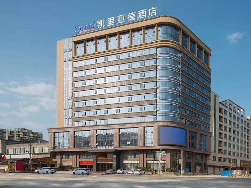 Kyriad Marvelous Hotel Shantou Gurao