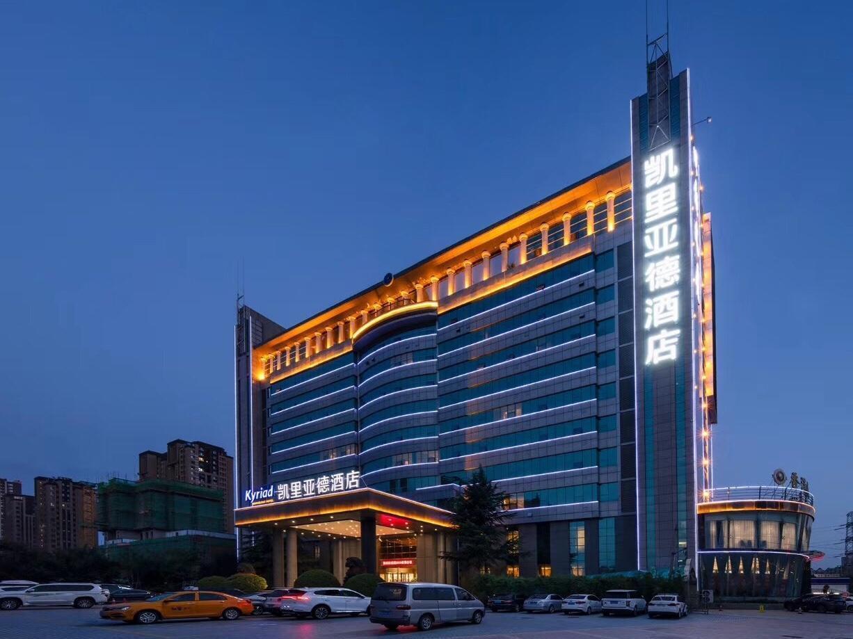 Kyriad Marvelous Hotel Xi'an Hi Tech Xifeng Road