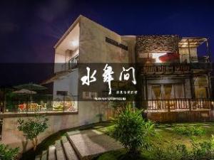 Aqua Dancing Hotel