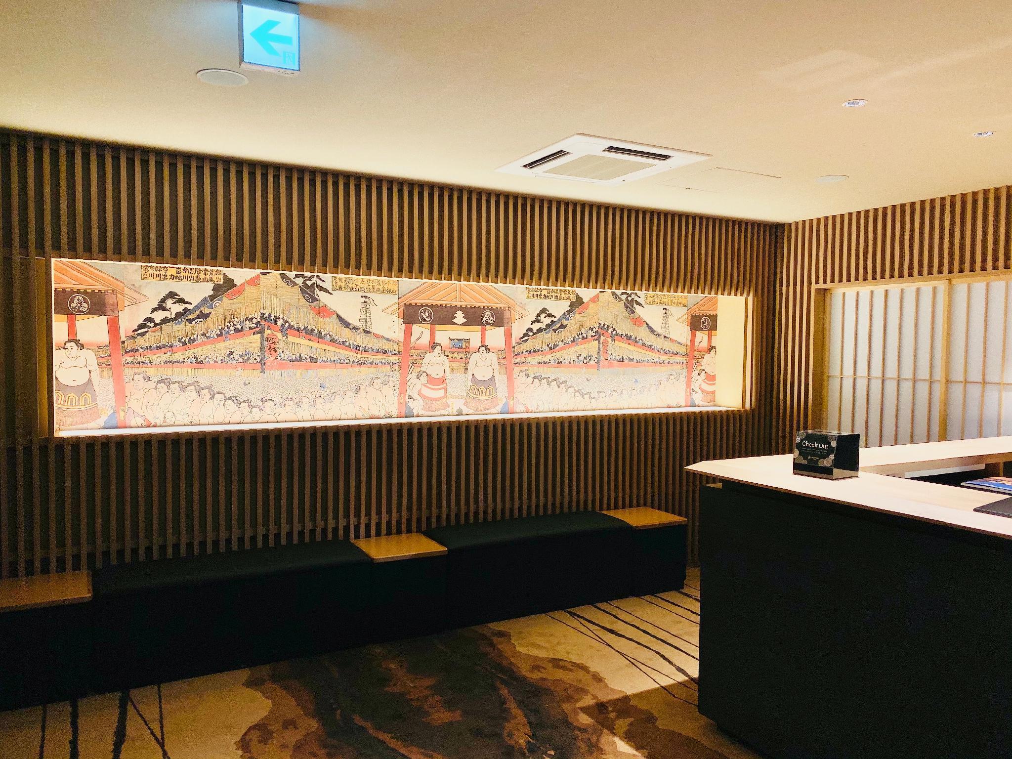Stay SAKURA Tokyo Asakusa Yokozuna Hotel
