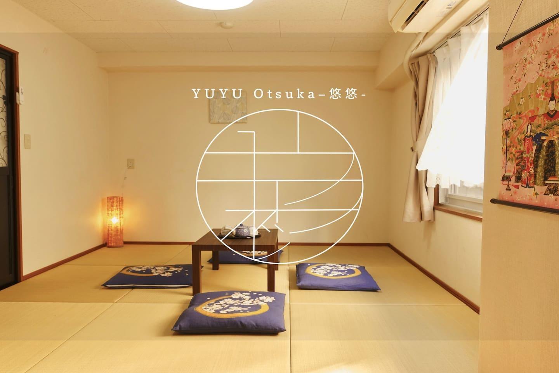 YuYu Otuka  Cozy Stay  3bedroom  Max 9 People