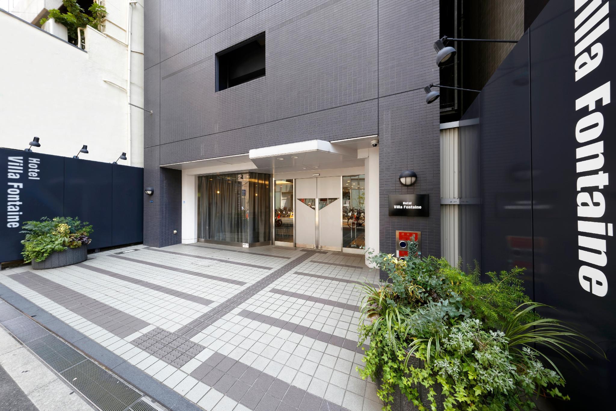 Hotel Villa Fontaine Osaka Shinsaibashi