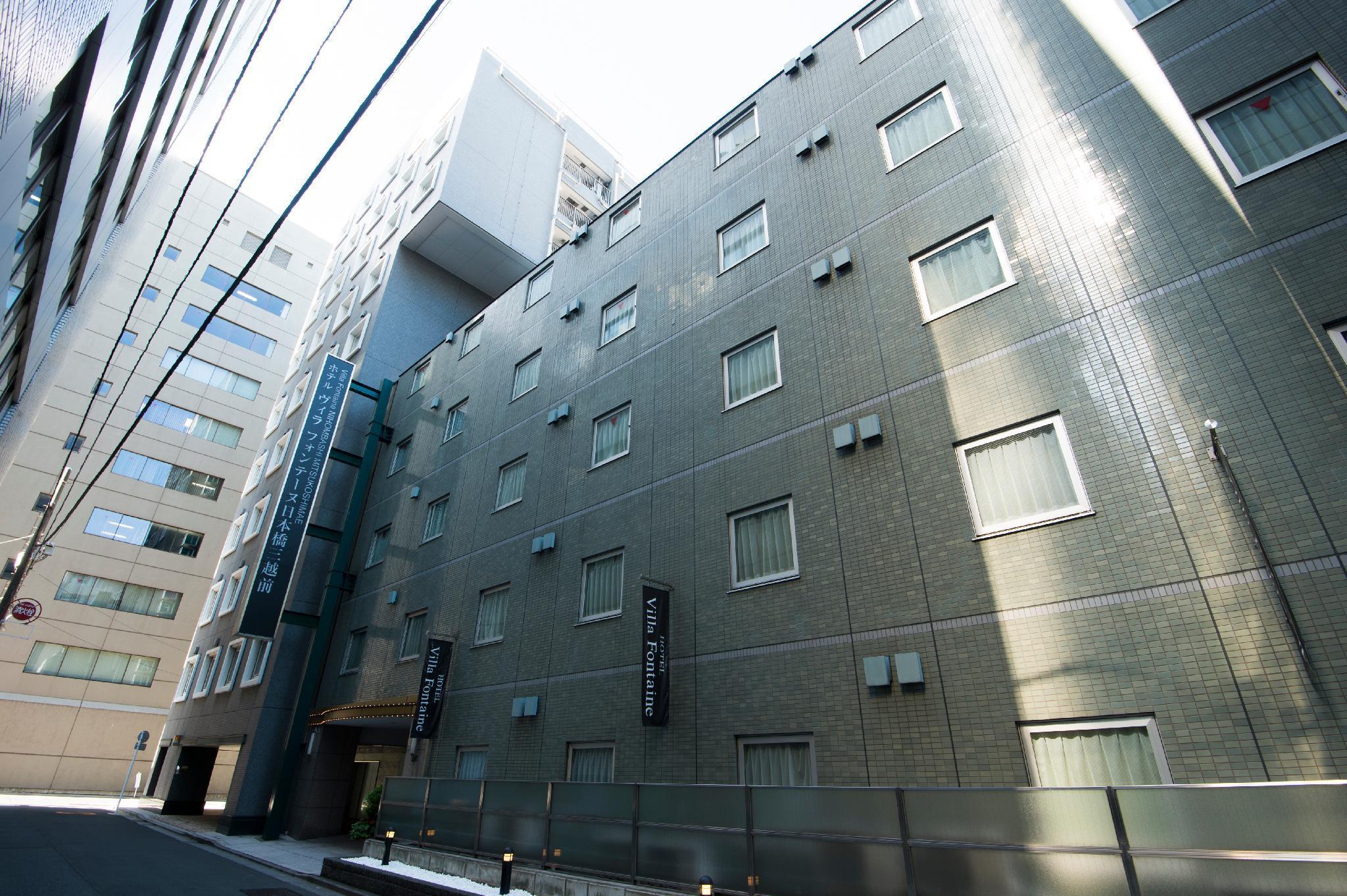 Hotel Villa Fontaine Tokyo Nihombashi Mitsukoshimae