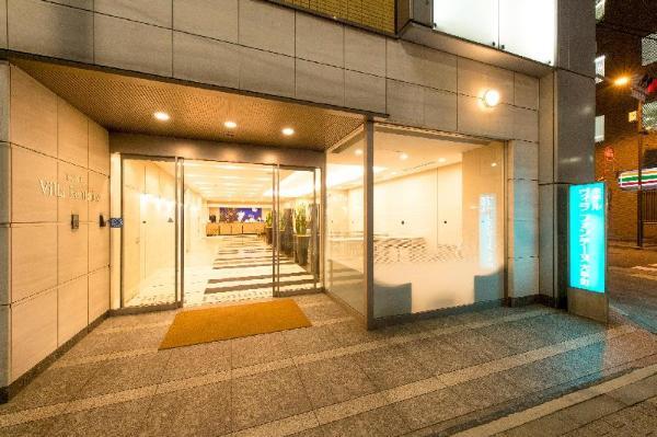 Hotel Villa Fontaine Tokyo-Otemachi Tokyo