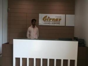 ギルナー ホテル (Girnar Hotel)