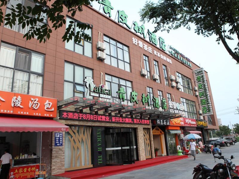 Vatica Hotel Wuxi Binhu District Shipin Center Yangming Industrial Area