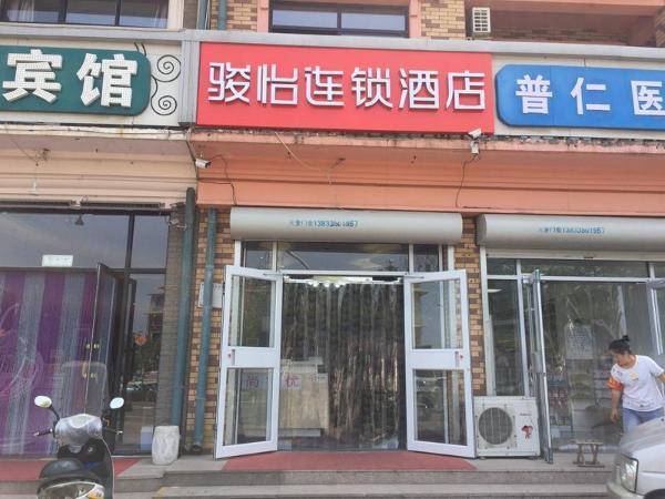 Jun Hotel Hebei Qinhuangdao Beidaihe District Liuzhuang Qinhuangdao