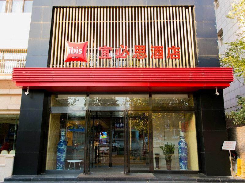 Ibis Xian Lintong Huaqing Hot Spring Hotel