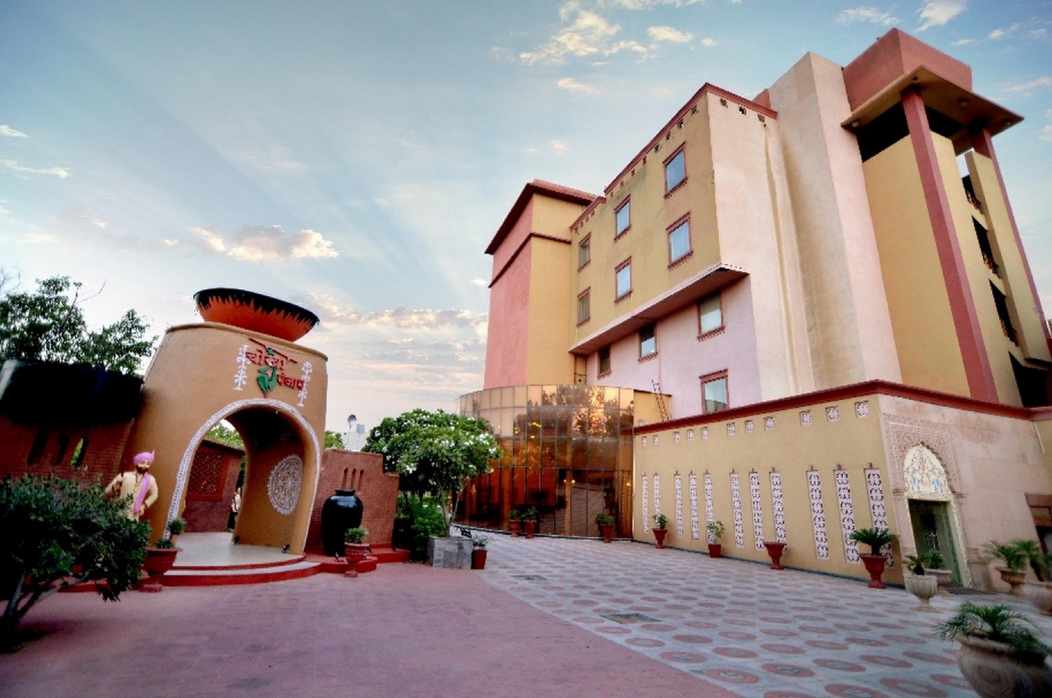 Pink Pearl And Fun City Hotel