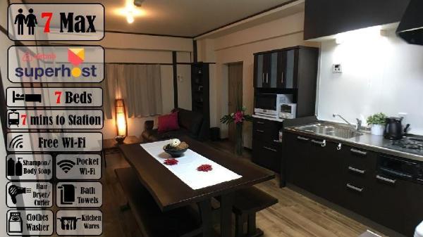 Kuromon Dotonbori 5min, 3 Rooms+Living Pocket WiFi Osaka