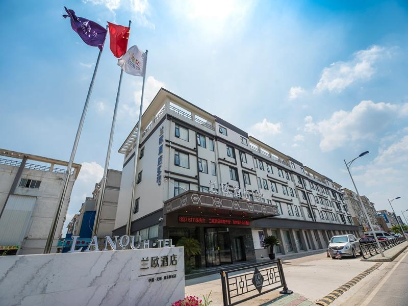 LANO Hotel Jiangsu Wuxi Anzhen East High Speed Railway Station