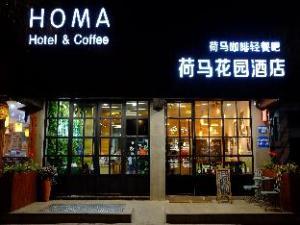 Suzhou Homa Garden Hotel Guanqian Street Pingjiang Road Branch