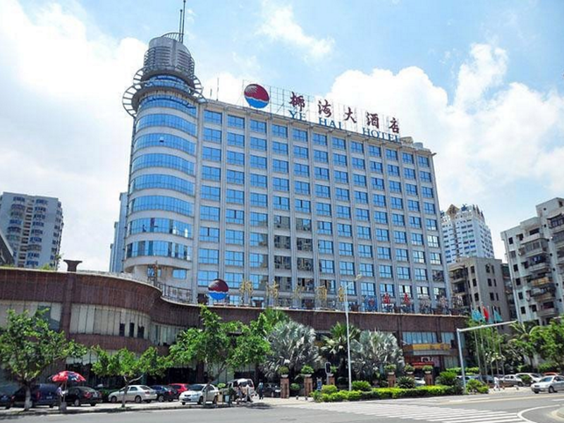 Hainan Yehai Hotel