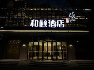 Yitel Beijing Qianmen Branch