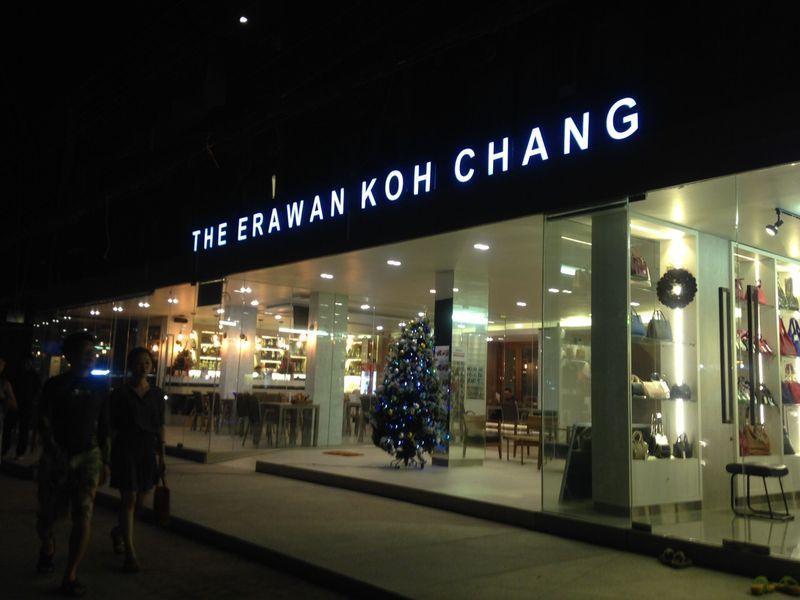 The Erawan Koh Chang ดิ เอราวัณ เกาะช้าง