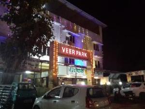 Hotel Veer Park