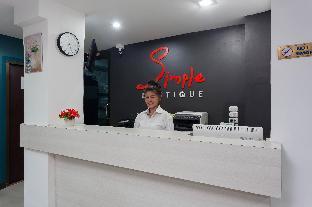โรงแรมซิมเปิล บูทิค ซีบรีซ
