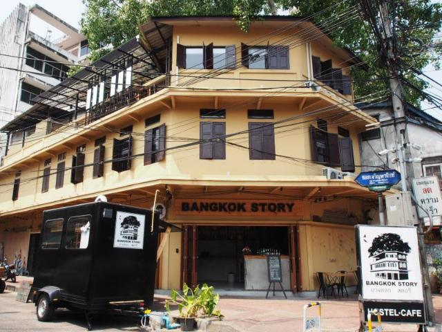 บางกอก สตอรี โฮสเทล – Bangkok Story Hostel