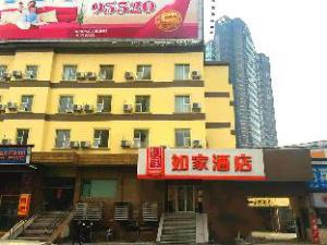 Home Inns Xujiahui West Zhongshan Road
