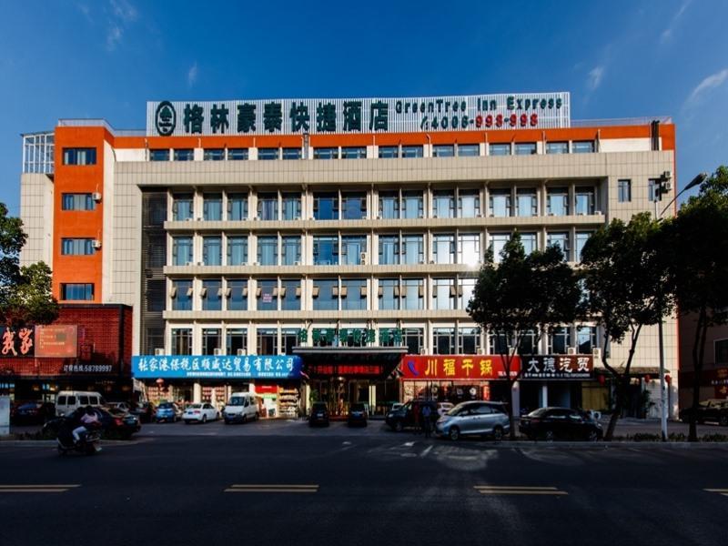 GreenTree Inn Jiangsu Zhangjiagang Jingang Town Darunfa Express Hotel