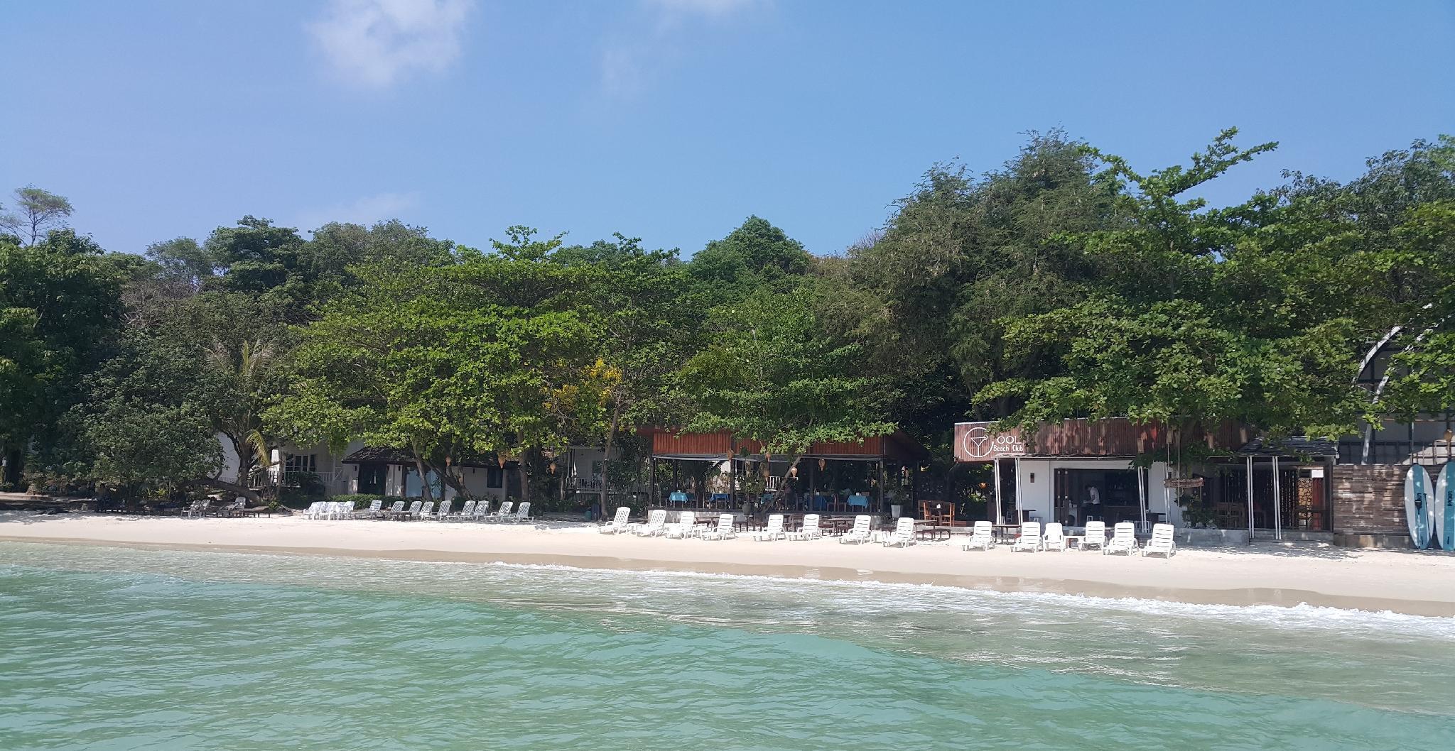 The C Samet Beach Resort เดอะ ซี เสม็ด บีช รีสอร์ต