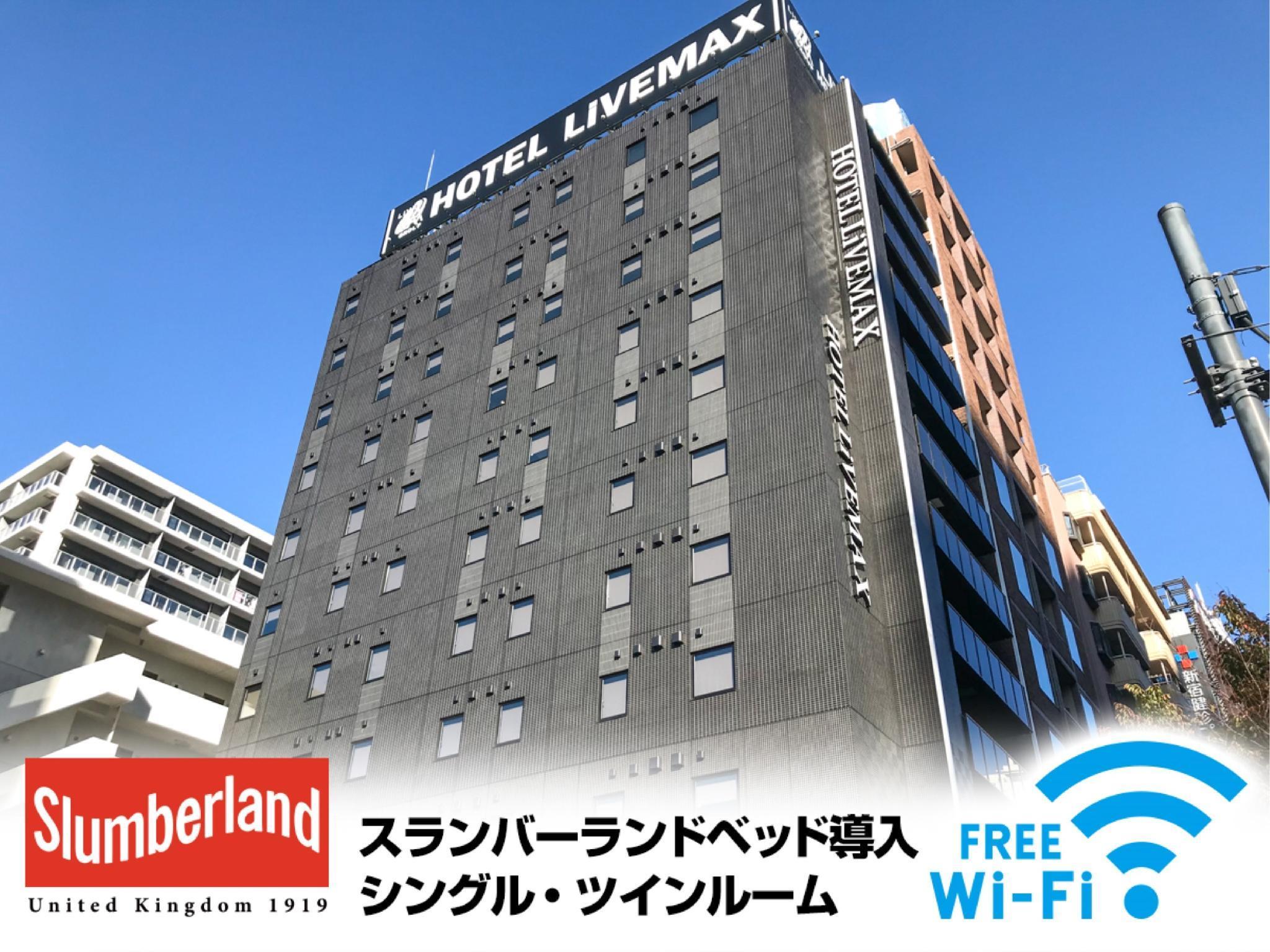 Hotel LiVEMAX Shinjuku Kabukicho East
